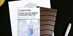 Voeux 2020 Le Chocolat de poche Claude Monet Cathédrale de Rouen